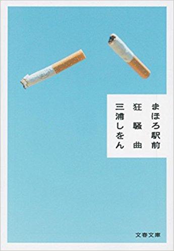 ファイル 71-1.jpeg